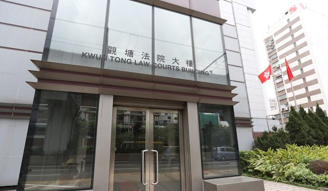 The case was heard at Kwun Tong Court. Photo: Nora Tam