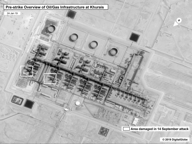This image provided on Sunday, Sept. 15, 2019, by the U.S. government and DigitalGlobe and annotated by the source, shows a pre-strike overview at Saudi Aramco's Khurais oil field in Buqyaq, Saudi Arabia. The drone attack Saturday on Saudi Arabia's Abqaiq plant and its Khurais oil field led to the interruption of an estimated 5.7 million barrels of the kingdom's crude oil production per day, equivalent to more than 5% of the world's daily supply. (U.S. government/Digital Globe via AP)