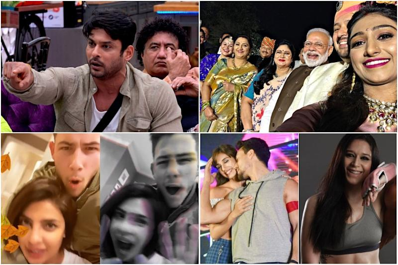 PM Narendra Modi Attends Mohena Singh's Reception, Balika Vadhu Actress Says Sidharth Never Spoke Nicely