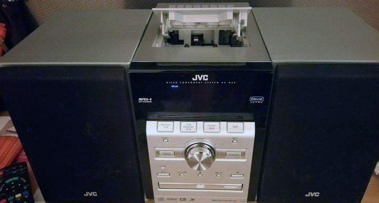 File picture of a stereo player. (Photo: Yahoo Singapore)