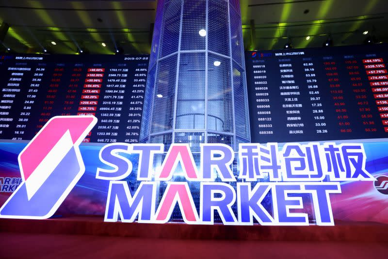 Sign for STAR Market is seen after the listing ceremony of the first batch of companies at Shanghai Stock Exchange in Shanghai