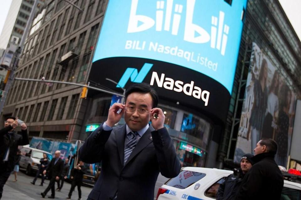 Chen Rui, chairman and CEO of Bilibili, stands outside the Nasdaq MarketSite in New York, US, during the company's initial public offering on March 28, 2018. Photo: Bloomberg