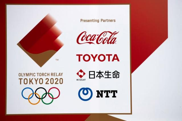 A banner advertising Coca-Cola beverages, Toyota, Nissay and NTT, Olympic Games partner for Tokyo 2020, in Fukushima prefecture