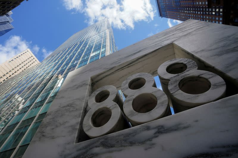FILE PHOTO: 888 7th Ave, a building that reportedly houses Archegos Capital, is pictured in New York City