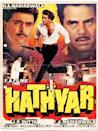 In an outstanding performance, Dutt plays Avinash who relocates to Bombay with his family, where his father commits suicide due to poverty. Avinash decides to bear the responsibility of his family, and unable to find a job, he becomes a criminal.