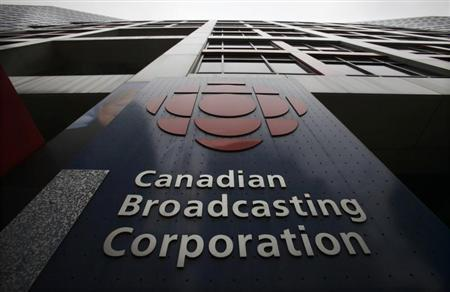A sign is seen at the Canadian Broadcasting Corporation building in Toronto