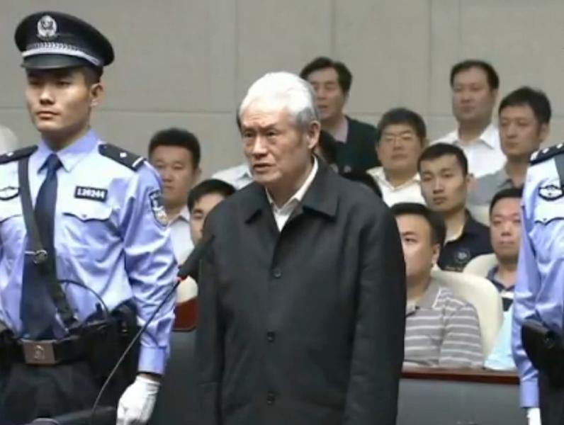 CCTV image shows former Chinese security chief Zhou Yongkang on trial at the Intermediate People's Court in Tianjin on June 11, 2015 (AFP Photo/CCTV)