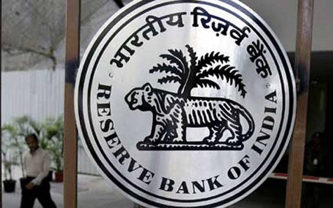 RBI mum on new Rs 200 notes likely to be released after Centre's notification