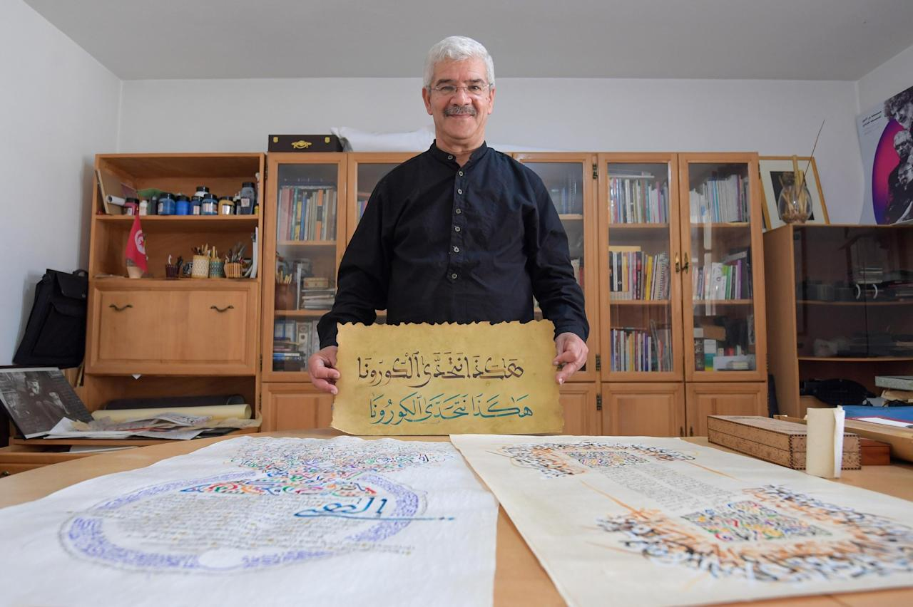 Tunisia rediscovers traditional art of calligraphy