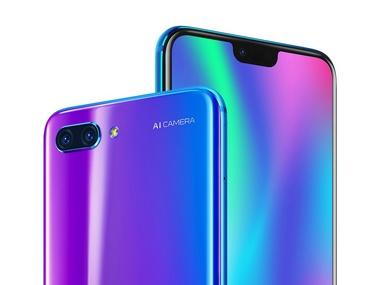 Honor 10. Image: Honor