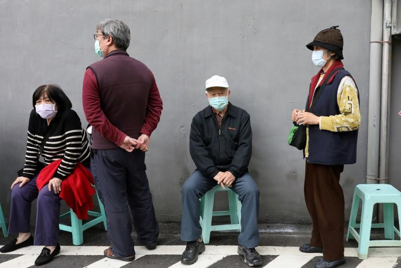 Taiwan's new 'electronic fence' for quarantines leads wave of virus monitoring