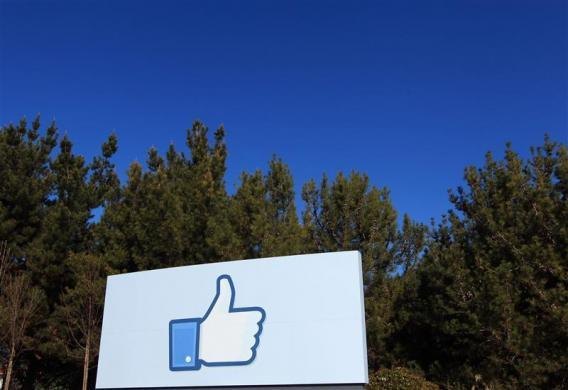 "A giant ""like"" icon made popular by Facebook is seen at the company's new headquarters in Menlo Park, California January 11, 2012. The 57-acre campus, which formerly housed Sun Microsystems, features open work spaces for nearly 2,000 employees on the one million square foot campus with room for expansion."