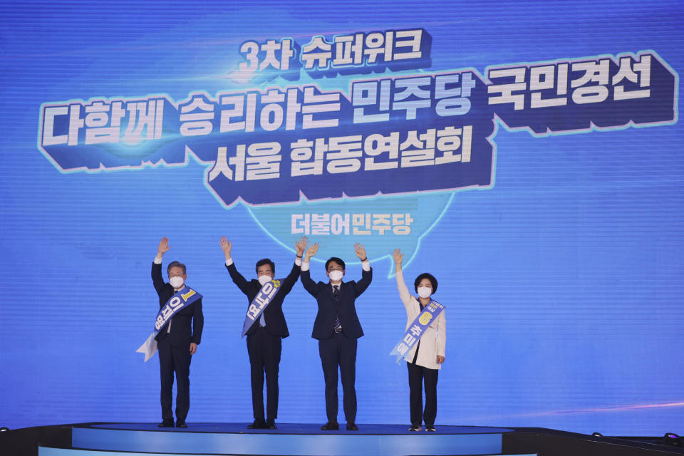The ruling Democratic Party's contenders for the next year's presidential election candidate, Gyeonggi Gov. Lee Jae-myung, from left, former Prime Minister Lee Nak-yon, lawmaker Park Yong-jin and former Justice Minister Choo Mi-ae arrive for the final campaign to choose the presidential election candidate in Seoul, South Korea, Sunday, Oct. 10, 2021. (Kim Hong-ji/Pool Photo via AP)