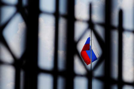 The Russian flag flies over the Embassy of Russia in Washington