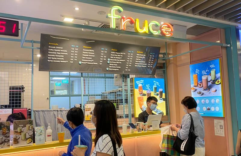 Storefront of Fruce