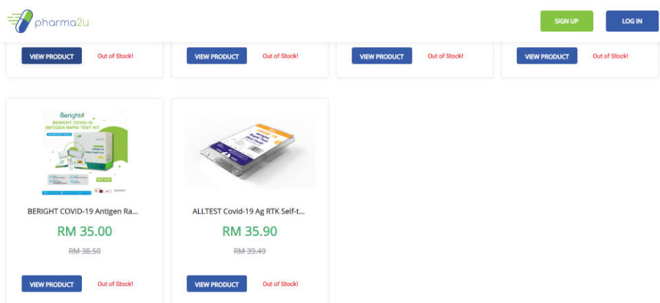 Pharma2u, which appears to be a little-known service, describes itself on its own website as an 'e-commerce platform' and an 'emerging online shopping site for all kinds of healthcare products'. A screenshot of Pharma2u's website as of August 2, 2021 shows the six Covid-19 self-test kits it listed but labelled as 'out of stock'.