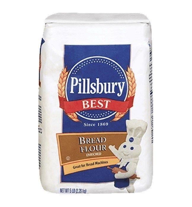 Pillsbury Best 5 lb. Bread Flour was recalled Friday in relation to a recent E. coli outbreak.