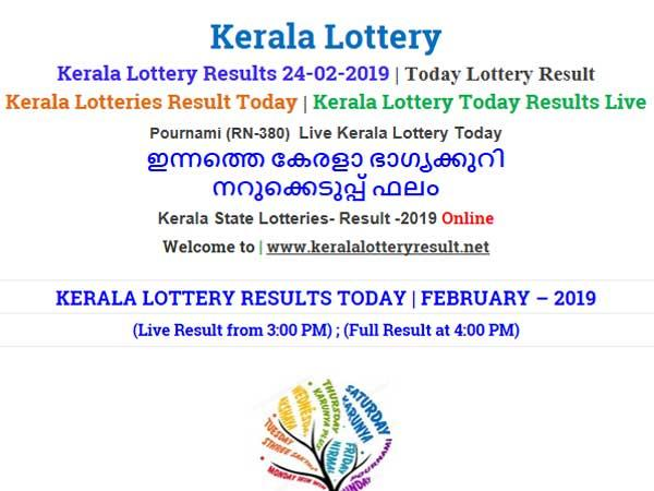Kerala Lottery Result Today: Pournami Rn-380 Today lottery