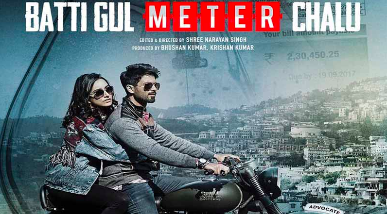 <p>Star Cast – Shahid Kapoor, Shraddha Kapoor, Yami Gautam<br />Budget – Rs 49 crore<br />Box Office collections – Rs 37 crore </p>