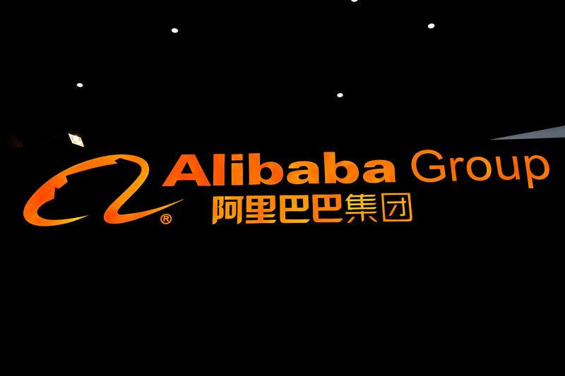 FILE PHOTO: A sign of Alibaba Group is seen during the fourth World Internet Conference in Wuzhen