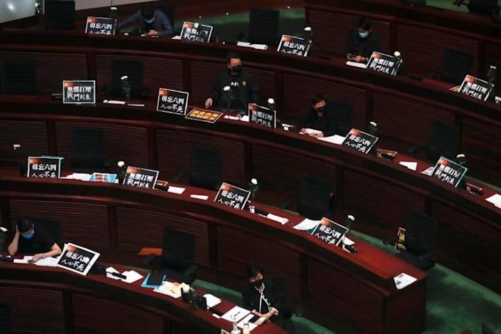 Legislators attend a council meeting to discuss the controversial national anthem bill in Hong Kong, China