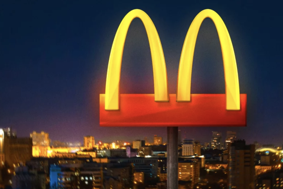 The new McDonald's logo in Brazil featuring two separated arches.