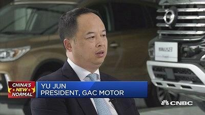 CNBC's Eunice Yoon reports from GAC Group's Trumpchi SUV manufacturing plant in Guangzhou, China, on the company's ambitions stateside.