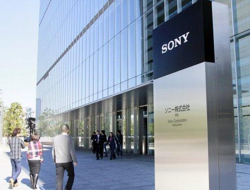 Sony said it expects a 20 billion yen ($255 million) full-year profit, down from an earlier projection of 30 billion yen