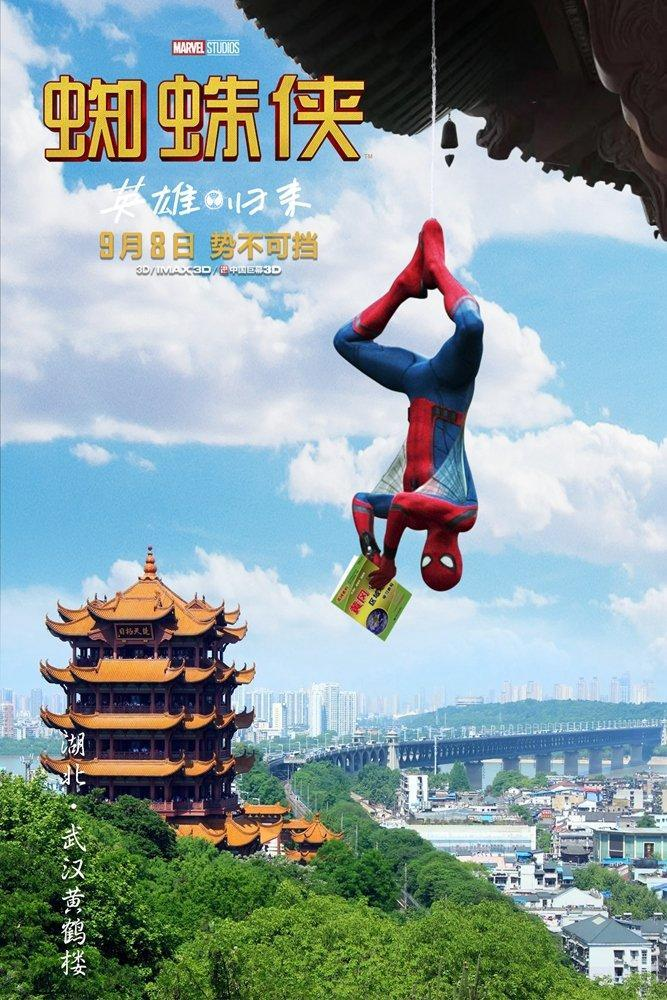 <p>What's a trip to China without seeing a Pagoda? (Credit: Sony/Marvel Studios) </p>