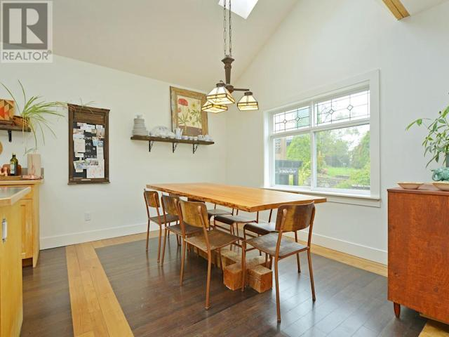 <p><span>2804 Cook St., Victoria, B.C.</span><br> The home underwent a full renovation in 2012 including new electrical, new plumbing and installing in-floor heating.<br> (Photo: Zoocasa) </p>
