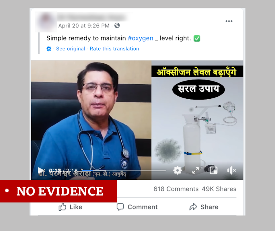 Screengrap of a doctor promoting herbal medicines for oxygen WITHOUT EVIDENCE