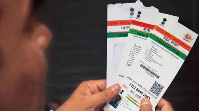The Aadhaar number will be mandatory for filing I-T returns and for obtaining a Permanent Account Number.