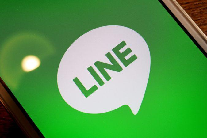 Japanese messaging giant LINE wins crypto exchange license from regulator