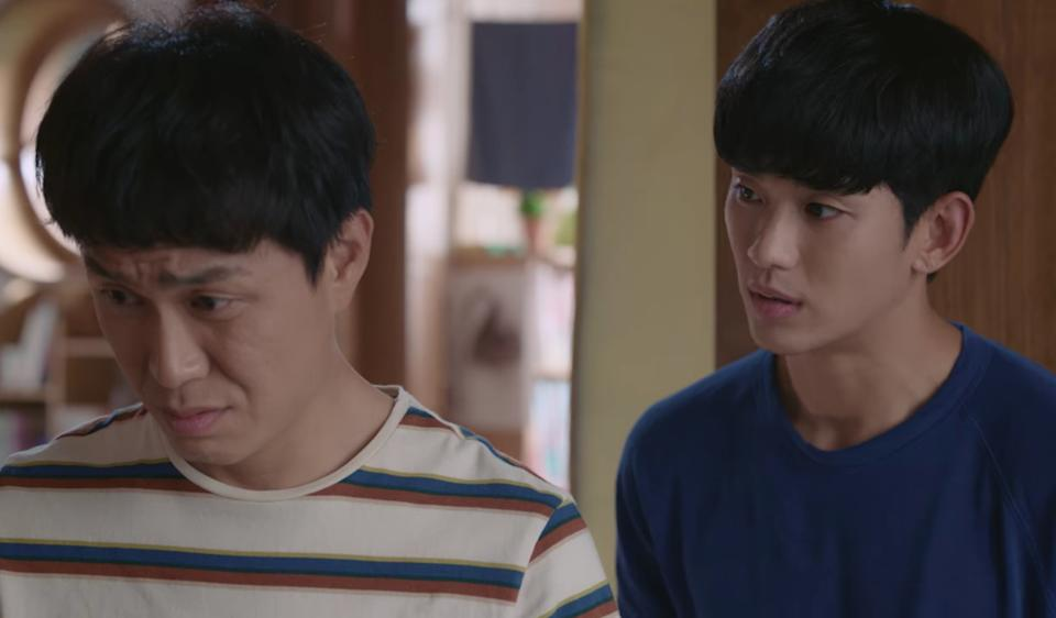 Oh Jung Se (left) and Kim Soo Hyun in Korean drama It's Okay To Not Be Okay.