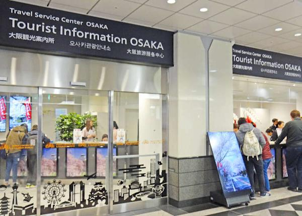 JR Osaka Station's Travel Service Center is multilingual. Let's take a look at the services they offer travelers in Osaka