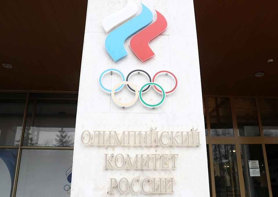 MOSCOW, RUSSIA - NOVEMBER 26, 2019: The building of the Russian Olympic Committee. The World Anti-Doping Agency's (WADA) compliance review committee is proposing a new series of recommendations to ban Russia's participation in sporting events for four years. Alexander Shcherbak/TASS (Photo by Alexander Shcherbak\TASS via Getty Images)