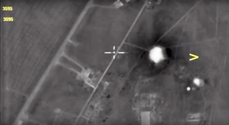 US strikes on the Shayrat airbase were reported to have killed at least seven people: AP
