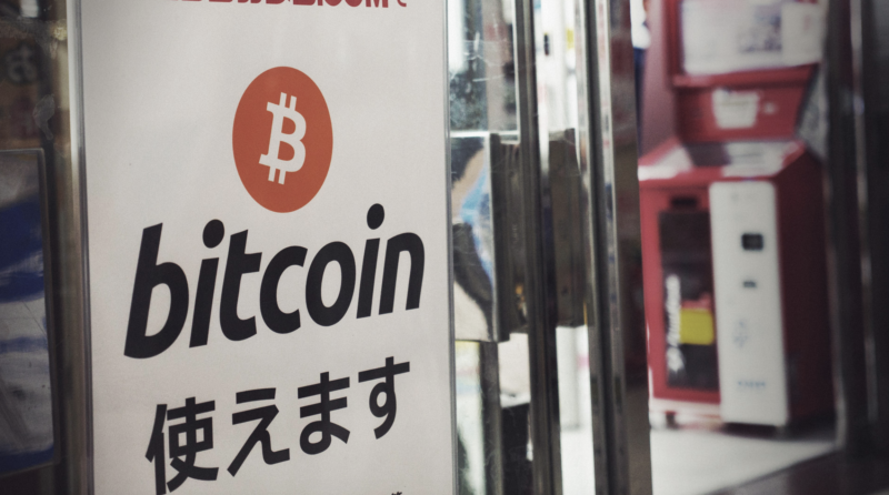 US tech firms will probably 'copy-and-paste' Japan's big crypto moves, says bitcoin trading exec
