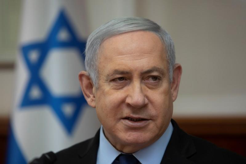 Netanyahu's Likud to hold party leadership vote - challenger