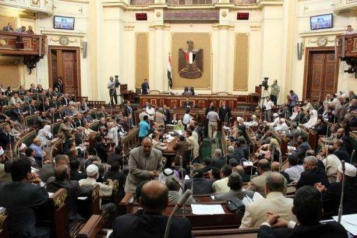 A general view of the first session of the Egyptian parliament in Cairo on July 10. Egypt's Supreme Constitutional Court froze a presidential decree reinstating the Islamist-led parliament, hours after the lower house convened in defiance of the judiciary and military