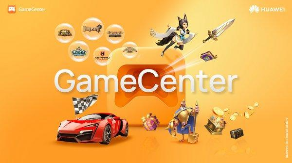 Huawei Announces Global Rollout of New Device Gaming Hub – HUAWEI GameCenter