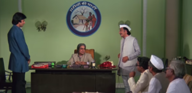 <p>The party, Garibon Ki Party. The symbol, a poor family. It offers a perfect foil for its unscrupulous, power hungry leader Shankar Narayan (Kader Khan) to carry out nefarious activities. </p>