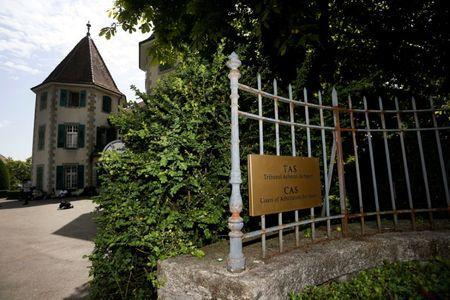 FILE PHOTO: General view shows the building of the Court of Arbitration for Sports (CAS) in Lausanne, Switzerland, July 21, 2016. REUTERS/Pierre Albouy