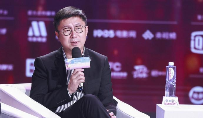 IQIYI CEO Gong Yu shares his perspective on the future of China's film industry at the 11th Beijing International Film Festival