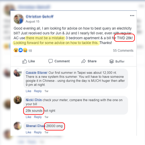 This screengrab from Facebook shows a Taiwan-based foreigner asking for advice on a hefty electricity bill. (Courtesy of Facebook)