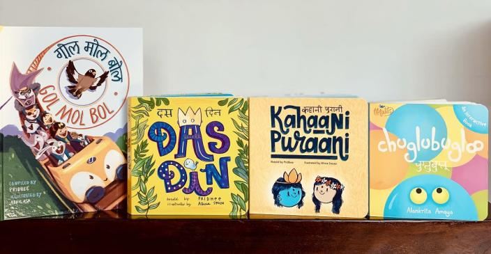 With a vision to leverage the benefits of storytelling in a child's formative years, T4Tales has so far published five books written concurrently in Indian languages and English (within the same book) for 0-6-year-olds.