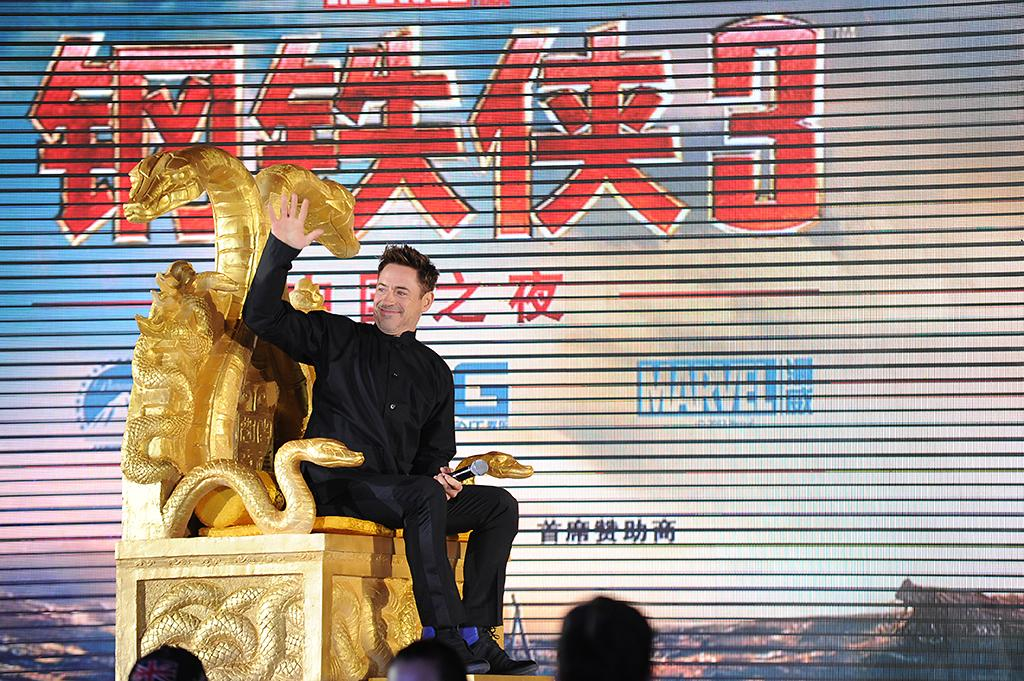 FORBIDDEN CITY, BEIJING ... April 6: Robert Downey Jr. China Tour for ...Iron Man 3... ... ..Beijing Forbidden City Event (DMG) at Taimiao Temple on April 6, 2013 in Beijing, China.