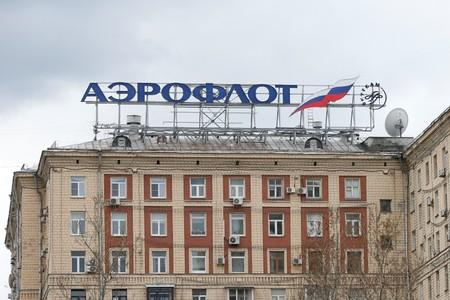 Russia's Aeroflot plans to add nine Airbus A320 Neo to fleet-documents