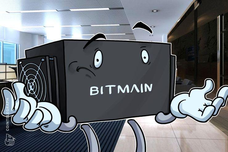 Bitmain Says Now-Lapsed IPO Made Firm More Transparent