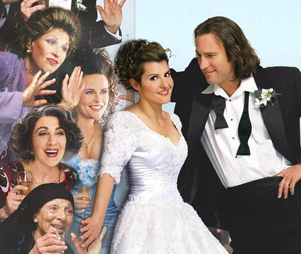 <p>You were probably too distracted by the Portokalos family's antics to notice Toula's (Nia Vardalos) wedding dress. The V-neck and the detailing were pure gold.</p>